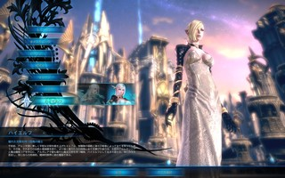 「TERA」The Exiled Realm of Arboreaのゲーム画面「「TERA」キャラクター作成」