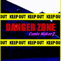 DANGER ZONE DANGER ZONE2 ROOM NO.404 3部セットのイメージ