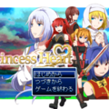 Princess Heart -Full Power Edition-のイメージ