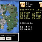Equivocal Survival War 体験版の画像