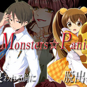 Monsters☆Panicの画像