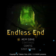 Endless Endの画像