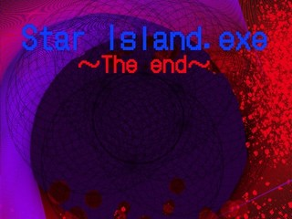 Star Island.exe ~The End~のゲーム画面「タイトル画面」