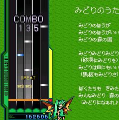 beatmosimoⅡLX 冒険盤