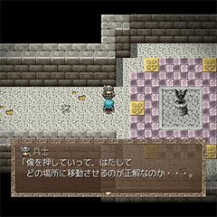 ゲームイメージ