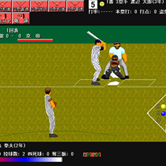 高校野球シミュレーション4