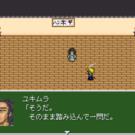 世界一の剣士「ユキムラ」から教えをこう