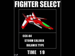 STORM CALIBER Revival Edition'99のゲーム画面「機体選択」