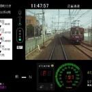 阪急7300系運転画面
