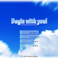 Begin with you!のイメージ