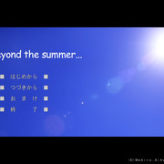 Beyond the summerの画像