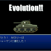 Legend of Tankの画像