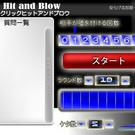ゲームの設定画面
