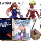 メインキャラクター 左:イリア 右:リリィザ