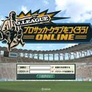 J.LEAGUE プロサッカークラブをつくろう!ONLINE