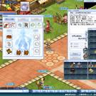 君主オンラインのゲーム画面