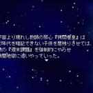▲教師の邪念『拷問巻皇』が襲来!!