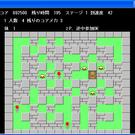 宝箱(画面中央右寄り)を壊すと、アイテムが出現。