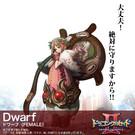 ドラゴンクルセイド2