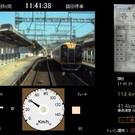 近鉄5800系運転画面