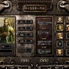 三国志豪傑伝キャラクター作成画面