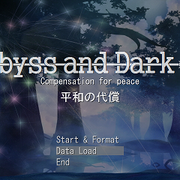 Abyss and Darkの画像