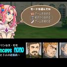 Princess MOMO ~姫と3人の近衛兵~