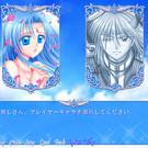 プレイヤーキャラ選択画面……王女か騎士の視点を選びます。