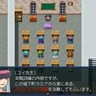 主人公の教室 右の列の一番前が主人公の席です