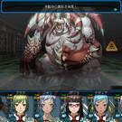 イベント戦闘:手配異形