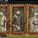登場キャラクターは3人