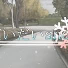 雪が降る南高通公園