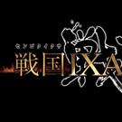戦国IXA(イクサ)ロゴ