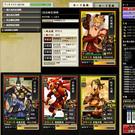 戦国IXAの武将カードは欲しくなる!