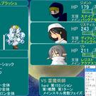 戦闘画面 左側が敵、右側3人が味方。