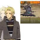 ゲームのイメージ画像。