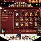 無敵!料理王のゲーム画面