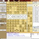 軍人将棋の画面です。開始前に駒組みを行います。