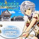 Reutopia(リュートピア)