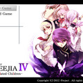 FREEJIA IV -Isolated Children-のイメージ