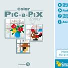 色々なサイズのパズルが収録されています。