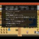 ゲーム内にチュートリアルがあり何時でも閲覧可能