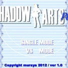 Shadow Arts Plus
