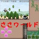 剣で敵を倒して進んでいく2Dアクションゲームです。