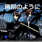 ゲーム紹介画面トップ画像