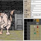 ダンジョン内の様子。3D画面やミニマップには他のプレイヤーやモンスターも表示される