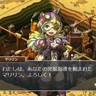お宝発掘ホリキングのゲーム画面