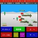 戦車と戦闘機で、敵を攻撃します、操作は、3つのボタンをクリックする簡単操作です