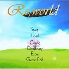 Re;world体験版