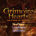 Grimoire Hearts Disk1のイメージ